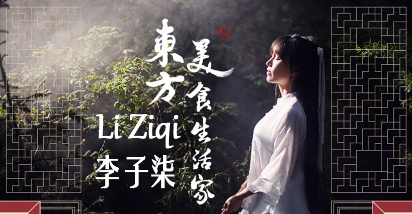 Blue spirulina successfully made us cooperate with Youtube star Li Ziqi